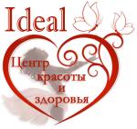 """"""" IDEAL"""" Эстетическая медицина Симферополь"""