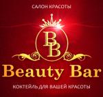 Салон красоты «Бьюти Бар»
