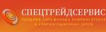 """""""СпецТрейдСерви"""" компенсаторы сильфонные"""