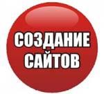 """Студия """"WEB174"""""""