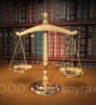 Семейный юрист для граждан г. Мурманска, ЗАТО и области