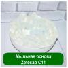 Zetesap c11 - 1 кг мыльная основа