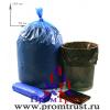 Мешки для бытового мусора. компания ооо промтраст