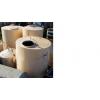 Продаются емкости нержавеющие, объем — 3 куб.м.
