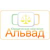 Помощь юриста в украине.