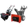 Ручные подметальные и снегоуборочные машины