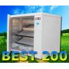 Автоматический инкубатор best – 200