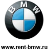Прокат/аренда автомобилей бмвbmw без водителя.